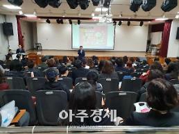 광명시 제2회 반려동물 문화교실 개최