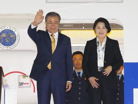 文在寅结束东盟峰会行程回国