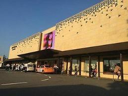 .新罗免税店组建中国留学生志愿者团 积极宣传韩国传统市场.