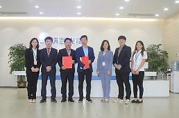 .中国LED企业瑞丰光电设立韩国分公司.