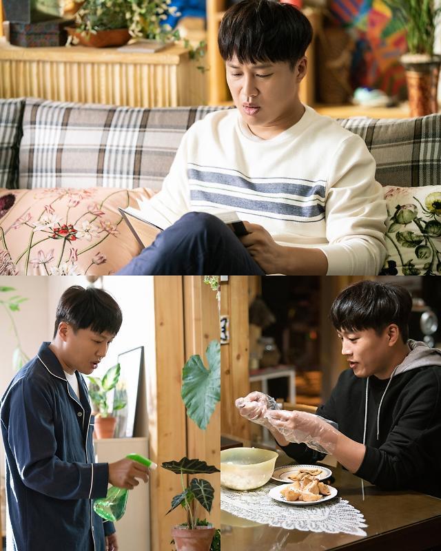 俳優チャ・テヒョン、出演ドラマ「最高の離婚」OSTに参加