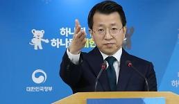 .韩统一部:准备年内接待金正恩回访.