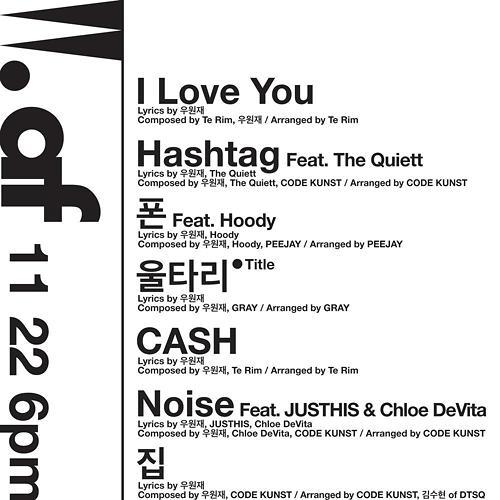 禹元宰22日推首张迷你专辑 主打曲目《栅栏》