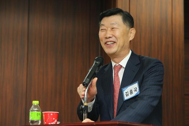 김홍국 하림그룹 회장, 재경전북도민회장 선출