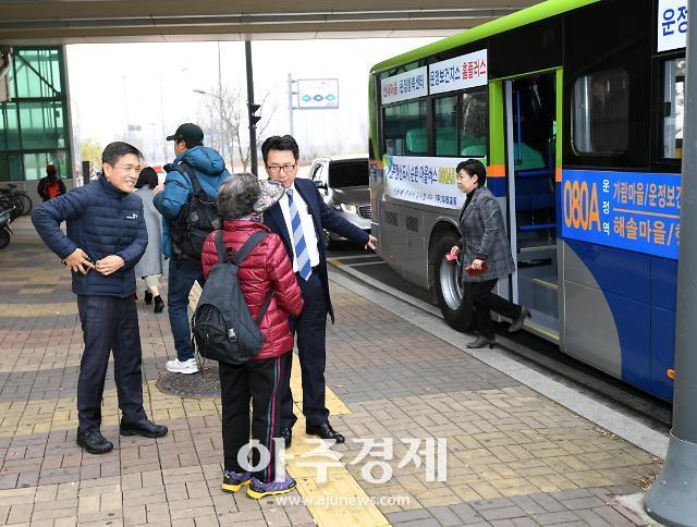 운정신도시 마을버스 증차, 전철 접근 더 편리해져