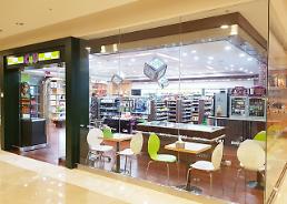 .今年在韩国便利店通过手机支付进行的交易为去年两倍.