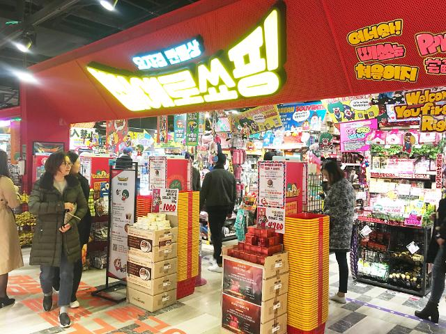 """""""我们不仅销售商品,更是在兜售快乐!"""" 专访""""Pierrot Shopping""""东大门分店长"""