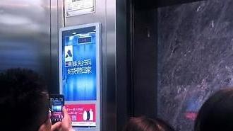 시선 사로잡는 '엘리베이터 광고'...IT공룡들까지 가세