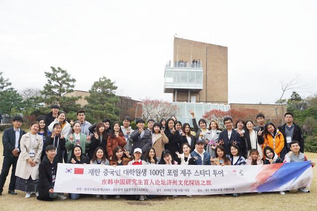 "[AJU VIDEO] ""在韩中国研究生百人论坛济州文化探访之旅""在济州岛举行"