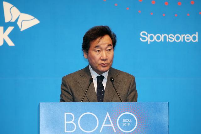 韩总理出席博鳌亚洲论坛首尔会议