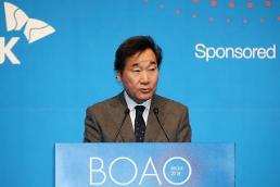 .韩总理出席博鳌亚洲论坛首尔会议.