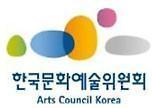 예술위, 블랙리스트 관련 정직 4명·감봉 3명 등 처분