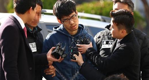'PC방살인'김성수