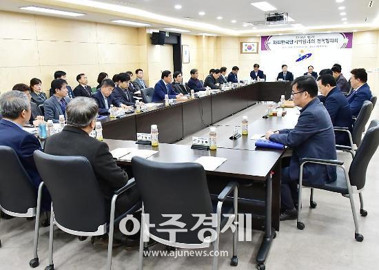 안산시 시의회 의원과 정책협의회 개최