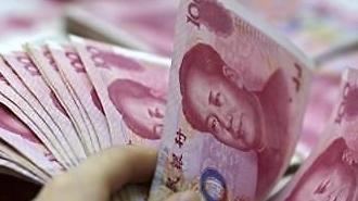 중국 위안화 고시환율(21일) 6.9449위안, 0.24% 가치 하락