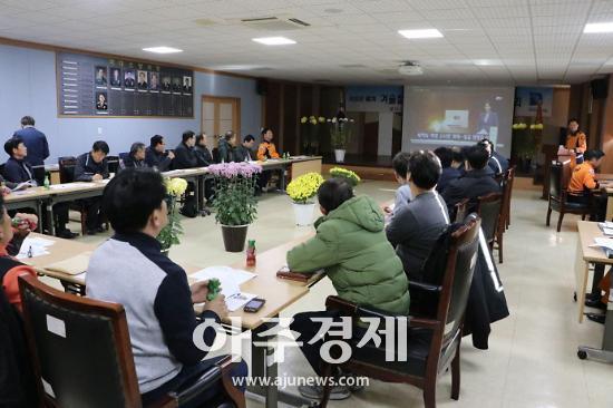 과천소방 노후 복합상가 건축물 관계자 간담회 개최