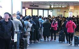 .韩旅游业不想依靠中国游客 然而并没那么容易.