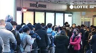 韩旅游业不想依靠中国游客 然而并没那么容易