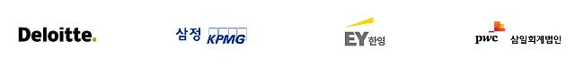 4대 회계법인이 설립한 감사위원회포럼 29일 출범