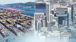 .OECD预测今年韩国经济增速为2.7%.