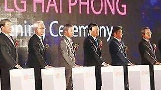 Tập đoàn LG điện tử - Việt Nam là cứ điểm sản xuất toàn cầu
