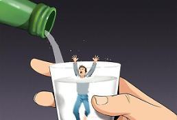 .杜绝不良酒文化 韩多地积极投入饮酒文化改善行动.