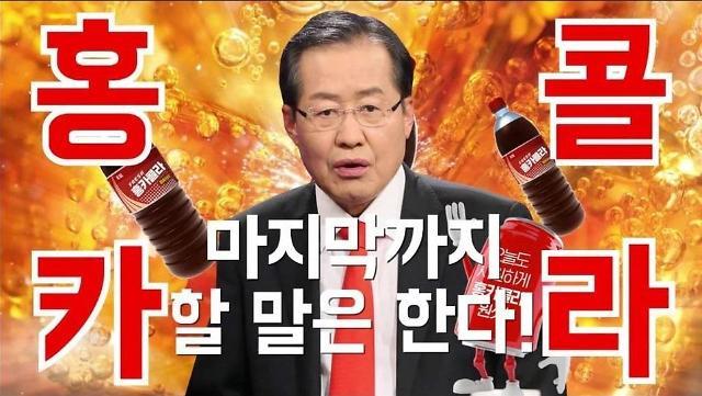 [WHO] '톡쏘는 막말' 홍준표 귀환···'진중한 노잼' 김병준 바뀌나