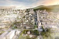 世運4区域にホテル、オフィステルなどの商業施設複合団地造成される