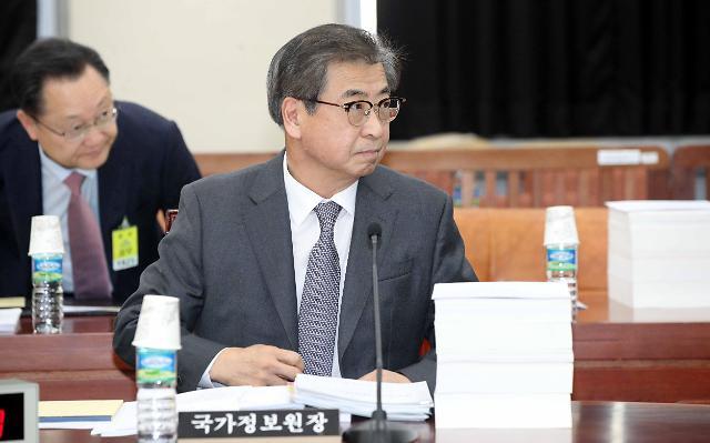 韩国情院:韩朝近期将再举行首脑会谈