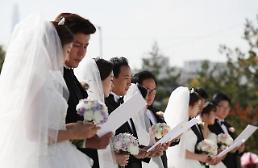 .韩跨文化家庭中妻子多为越南籍丈夫多为中国籍.