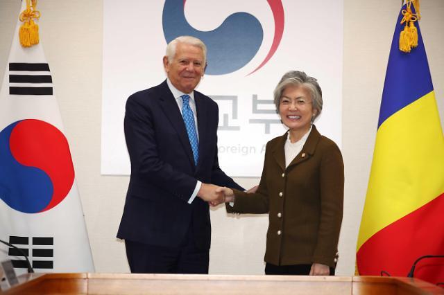 罗马尼亚外长:愿帮助韩半岛改善局势