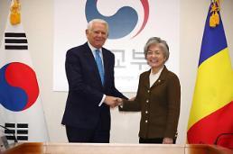 .罗马尼亚外长:愿帮助韩半岛改善局势.