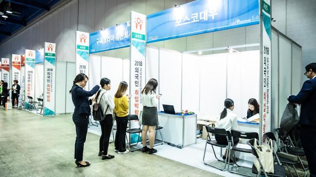 在韩工作中国留学生:韩企气氛死板,上升空间小