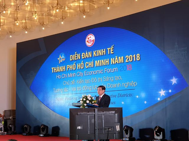 Global experts gather in Ho Chi Minh City to discuss smart city with sustainable economic growth