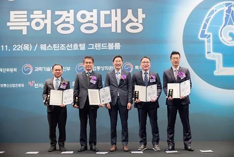 캠시스 'ICT특허경영대상'에서 대상 수상