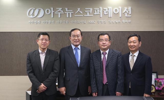 中国国际广播电台代表团访问亚洲经济