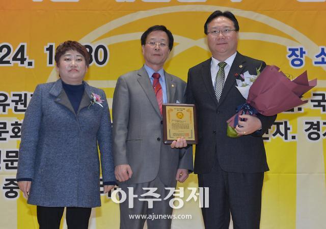 충남도의회 유병국 의장, 시도행정자치단체장 활동 평가 대상 수상