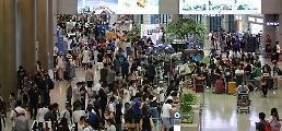.韩10月航空旅客吞吐量超千万创历年同月新高.