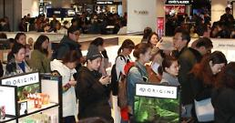 .今年韩国免税店销售业绩有望创新纪录.
