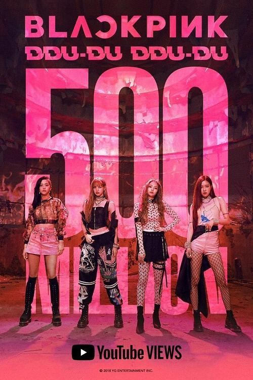 粉墨《DDU-DU DDU-DU》油管播放量破5亿 刷新K-POP女子组合最高纪录