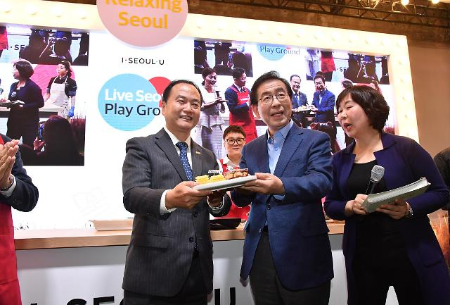 首尔市长朴元淳访问北京