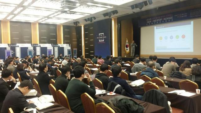 """강원 """"TOP컨퍼런스"""" 중소기업 투자·기술이전 등 100여 건 상담 진행"""