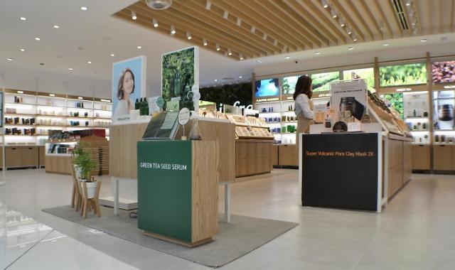 悦诗风吟菲律宾首家门店正式开业