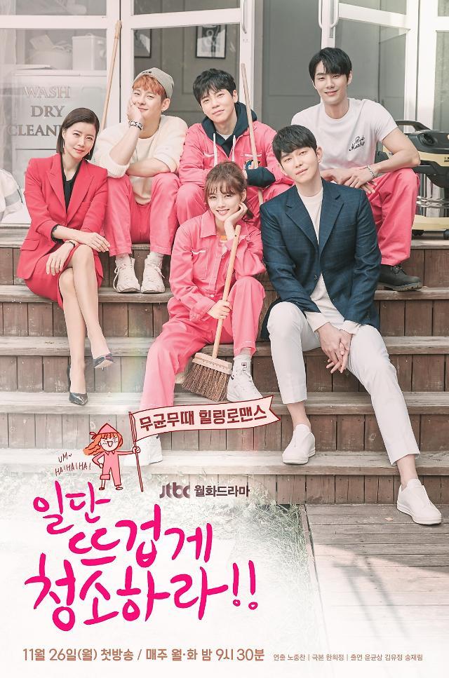 일뜨청 오늘(26일) 첫방송…꿀잼 보장하는 관전 포인트3