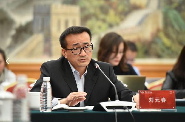 """""""내년 중국 GDP 6.3%""""... 중국 국내전망도 암울"""