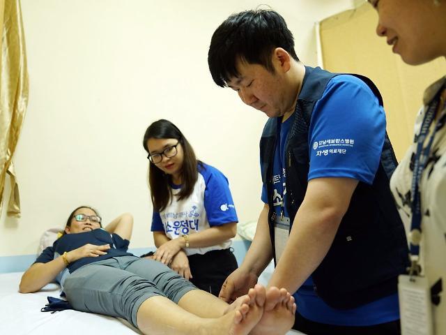 자생의료재단, 베트남 한방치료 봉사활동 실시