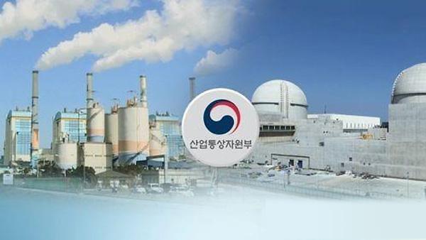 韩产业部:去核电政策不受台湾投票结果影响