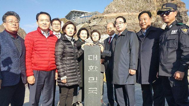 韩国朝野议员登独岛