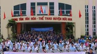 Ngân hàng Shinhan hỗ trợ phát triển cộng đồng địa phương Việt Nam thông qua các đóng góp xã hội
