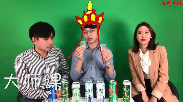 [AJU VIDEO] 那些以地域名字命名的韩中啤酒 到底哪一款啤酒更好喝
